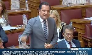 Χαμός στη Βουλή – Σφοδρή επίθεση Γεωργιάδη: «Είτε Σπρίτζης, είτε Σπίρτζης το ίδιο λαμόγιο είναι»