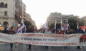 Θεσσαλονίκη: Συλλαλητήριο του ΠΑΜΕ ενάντια στις ιδιωτικοποιήσεις
