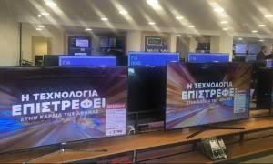 Κωτσόβολος: Νέο, σύγχρονο κατάστημα στο κέντρο της Αθήνας