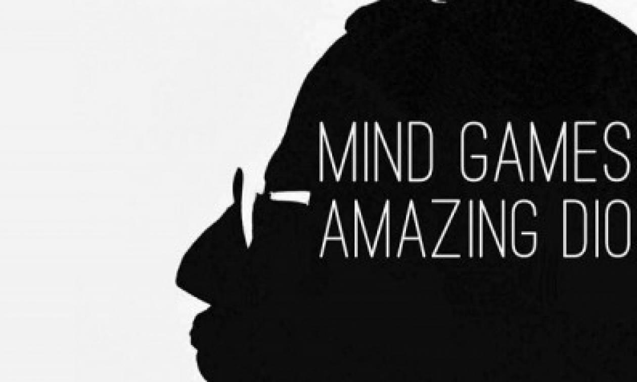 Mind Games με τον Amazing Dio στο PassPort Κεραμεικός