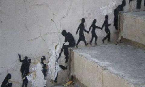 Κοινωνικό Εισόδημα Αλληλεγγύης: Πώς θα πάρετε από 200 έως 500 ευρώ το μήνα