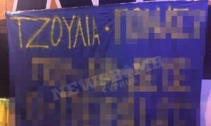 Ολυμπιακός - ΑΠΟΕΛ: Το απίστευτο πανό των «Πορτοκαλί» για την Τζούλια Αλεξανδράτου! (photo)