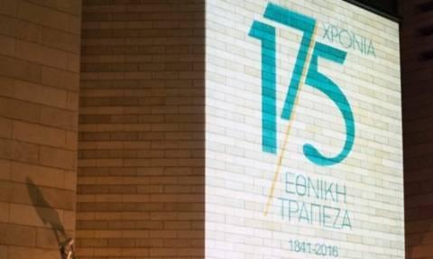175 χρόνια Εθνική Τράπεζα: Προβολή έργου του Νίκου Αλεξίου στην πρόσοψη του κεντρικού κτιρίου