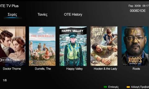 On demand ταινίες και σειρές με το OTE TV Plus