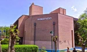 Δήμος Κηφισιάς: Παρατείνονται οι αιτήσεις για την επιχειρηματικότητα