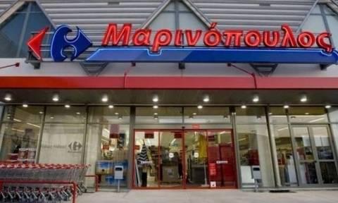 Απόφαση σταθμός: Δέσμευση των περιουσιακών στοιχείων μελών της οικογένειας Μαρινόπουλου