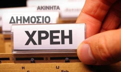 ΥΠΟΙΚ: «Βλέπει» να μειώνεται ο ρυθμός αύξησης ληξιπρόθεσμων οφειλών προς το Δημόσιο