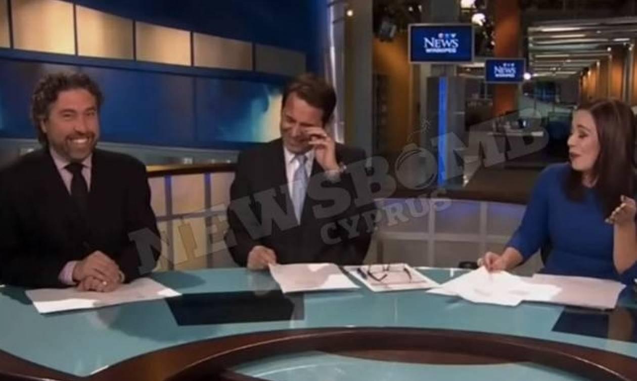 Σταμάτησαν σχεδόν το δελτίο ειδήσεων - Δείτε τι έκανε τους παρουσιαστές να δακρύσουν από τα γέλια