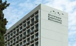 Φρίκη στη Θεσσαλονίκη - Τρεις πρόσφυγες βίασαν γυναίκα στο Αριστοτέλειο