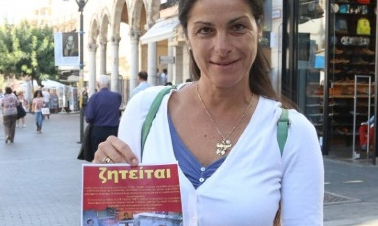 Συγκινητικό: Ψάχνει 30 χρόνια την Κρητικιά μητέρα της (pics)