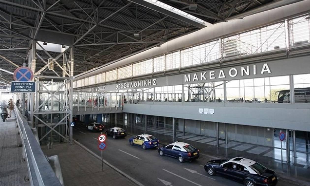 Θρίλερ με ένοπλο στο αεροδρόμιο «Μακεδονία»