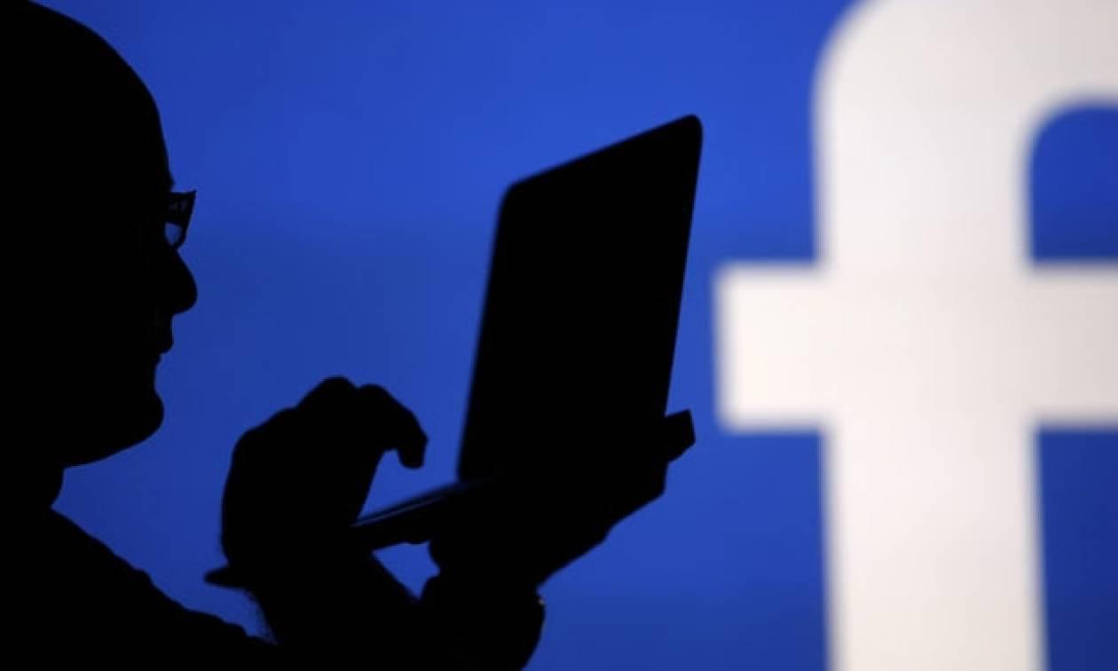 Αυτή η νέα μεγάλη αλλαγή στο Facebook: Τι θα μπορείς να κάνεις από εδώ και πέρα