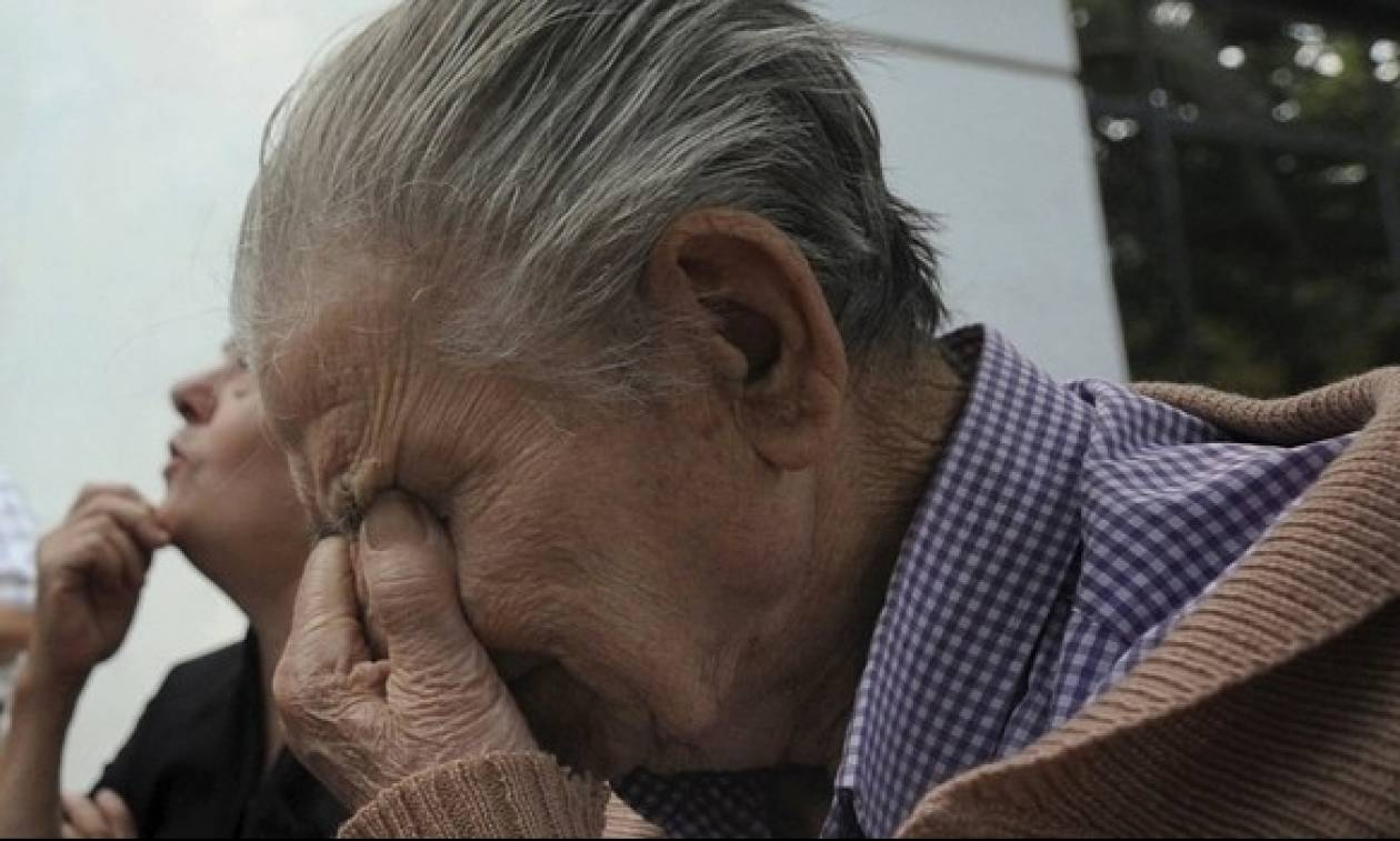 Δείτε γιατί κλαίνε σήμερα ακόμη 25.000 συνταξιούχοι