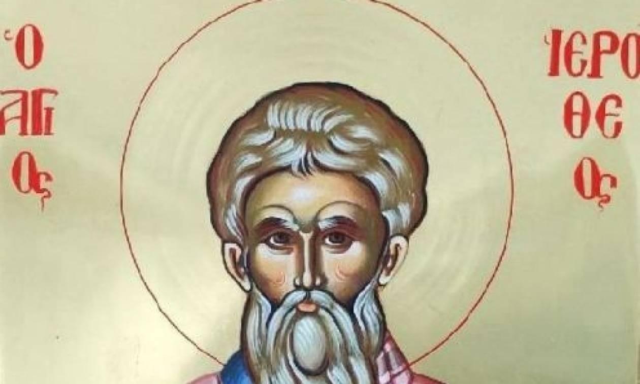 Εορτή του Αγίου Ιεροθέου του Επισκόπου Αθηνών