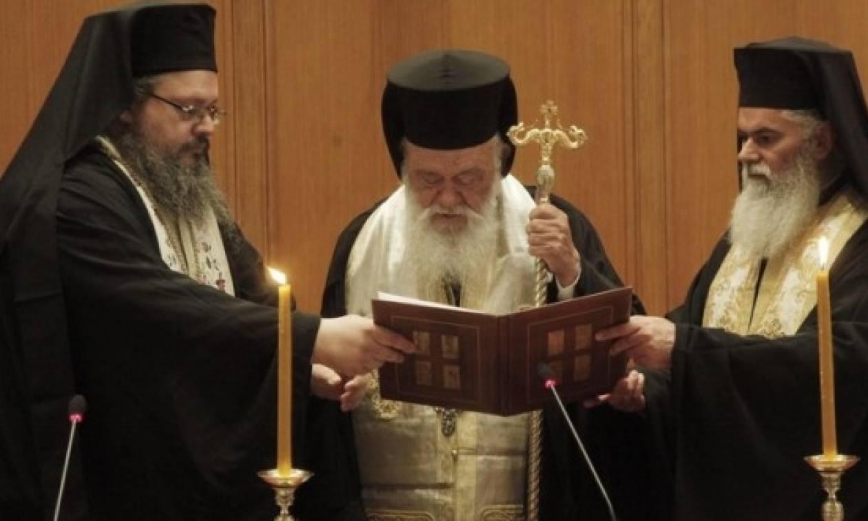 Σύνοδος της Ιεραρχίας: Αναμένεται να συζητηθεί το μάθημα των Θρησκευτικών
