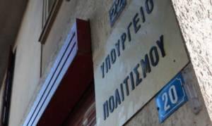 Προσλήψεις 304 ατόμων σε υπηρεσίες του υπoυργείου Πολιτισμού