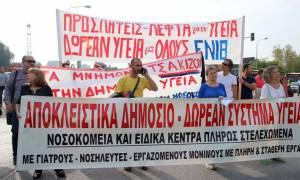 Την Πέμπτη το «Καραβάνι της Υγείας» στα νοσοκομεία της Αθήνας