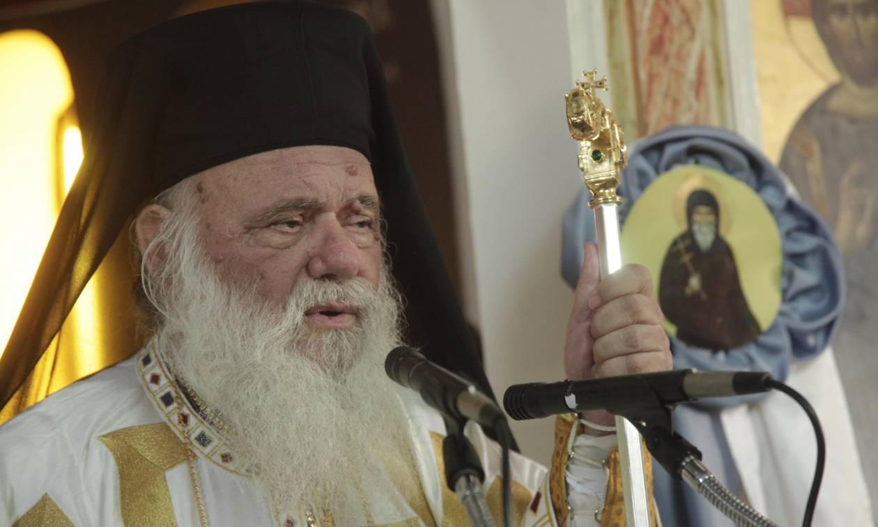 Ιερώνυμος σε Τσίπρα: Κάνε δημοψήφισμα αν τολμάς για το διαχωρισμό κράτους - Εκκλησίας
