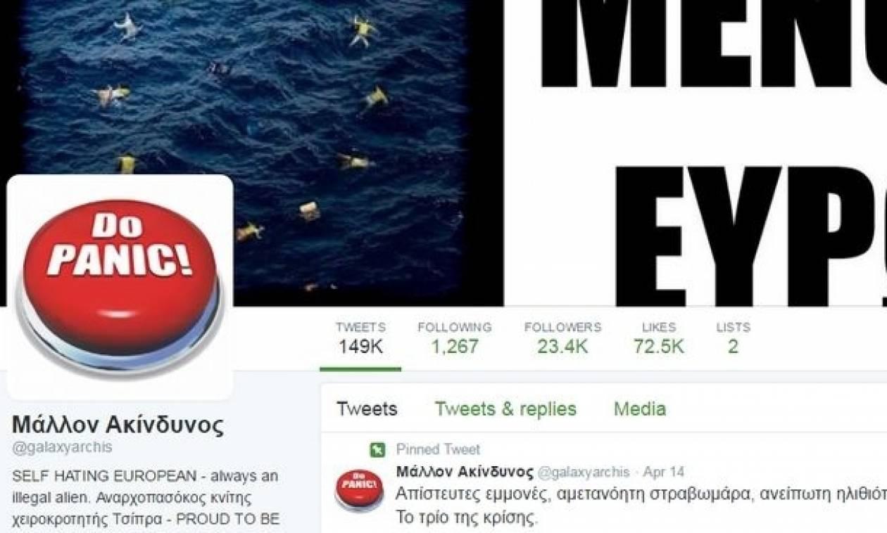 Θρήνος: Πέθανε γνωστός Έλληνας blogger