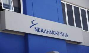 Ποια πρώην υπουργός σφουγγάριζε τα γραφεία της ΝΔ; (video)