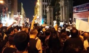 Τουρκία: Διαδήλωση στην Κωνσταντινούπολη μετά το κλείσιμο ενός φιλοκουρδικού καναλιού