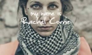 Το όνομά μου είναι Rachel Corrie, για 2η χρονιά στο Θέατρο Παραμυθίας