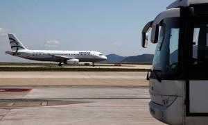 Προσοχή! Καθηλώνονται τα αεροπλάνα και παραλύουν τα αεροδρόμια της χώρας