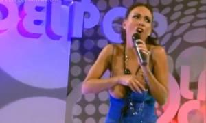 Σταρ έβγαλε το στήθος στη σκηνή και συνέχισε να τραγουδά (video)