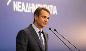 Στην Αιτωλοακαρνανία ο Κυριάκος Μητσοτάκης: Καλεί σε εκλογική ετοιμότητα τη ΝΔ