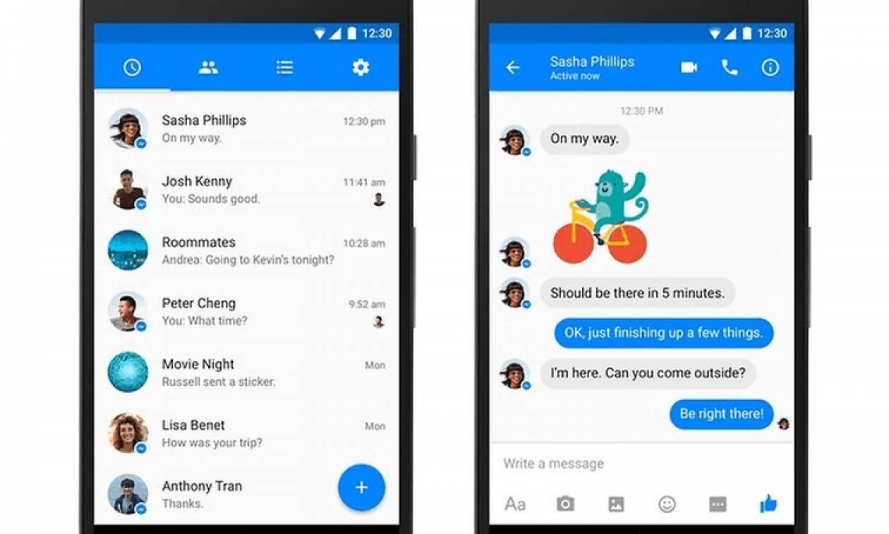 Έρχεται μεγάλη αλλαγή στο Facebook Messenger!