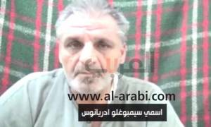 Μυστηριώδης απαγωγή Έλληνα στην Υεμένη - Κρατείται όμηρος επί 10 μήνες (video)