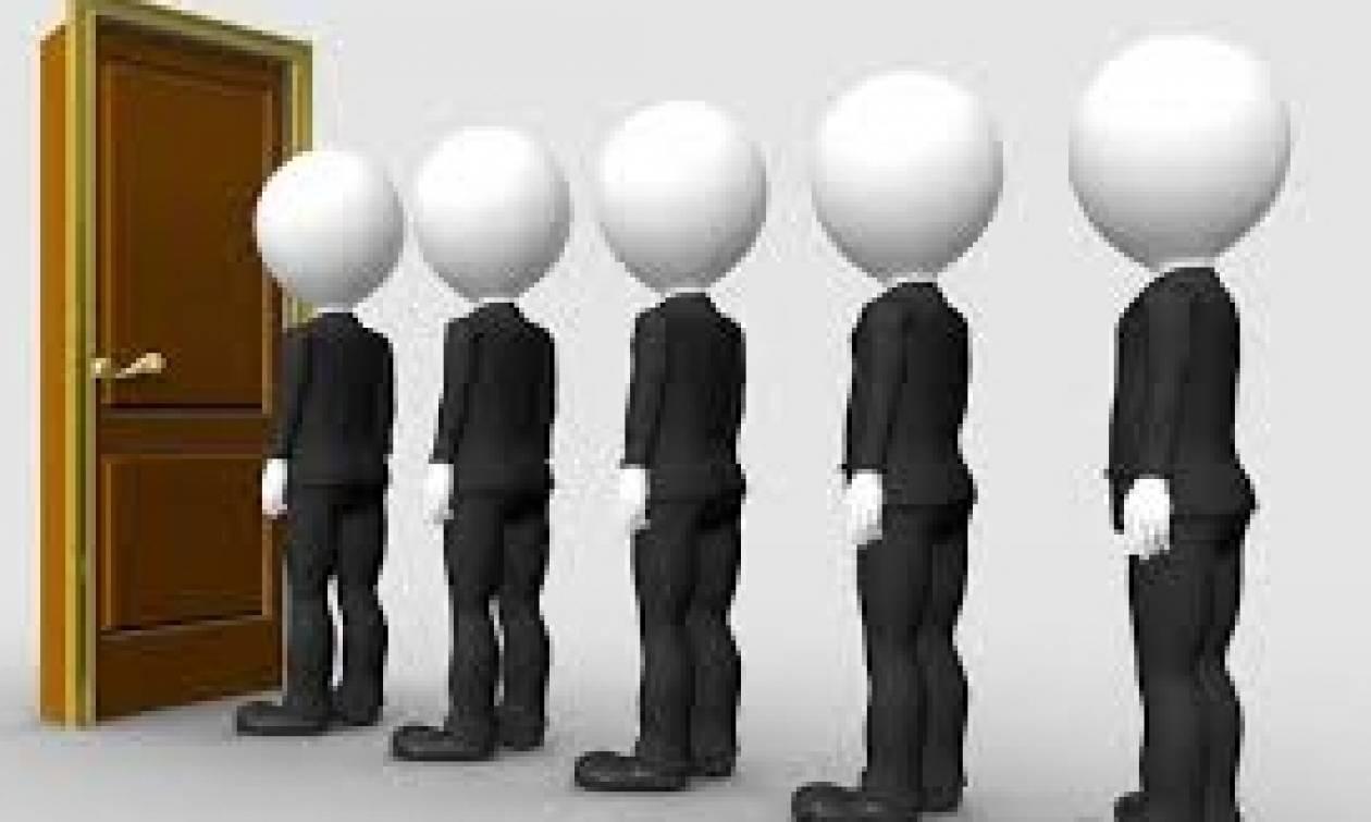 Προσλήψεις: 20 θέσεις εργασίας στο Δήμο Βοΐου