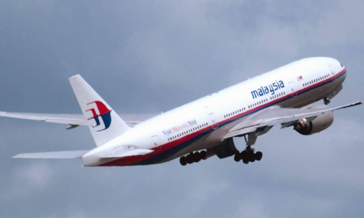 Βρέθηκε νέο κομμάτι από την εξαφανισμένη πτήση της Malaysia Airlines