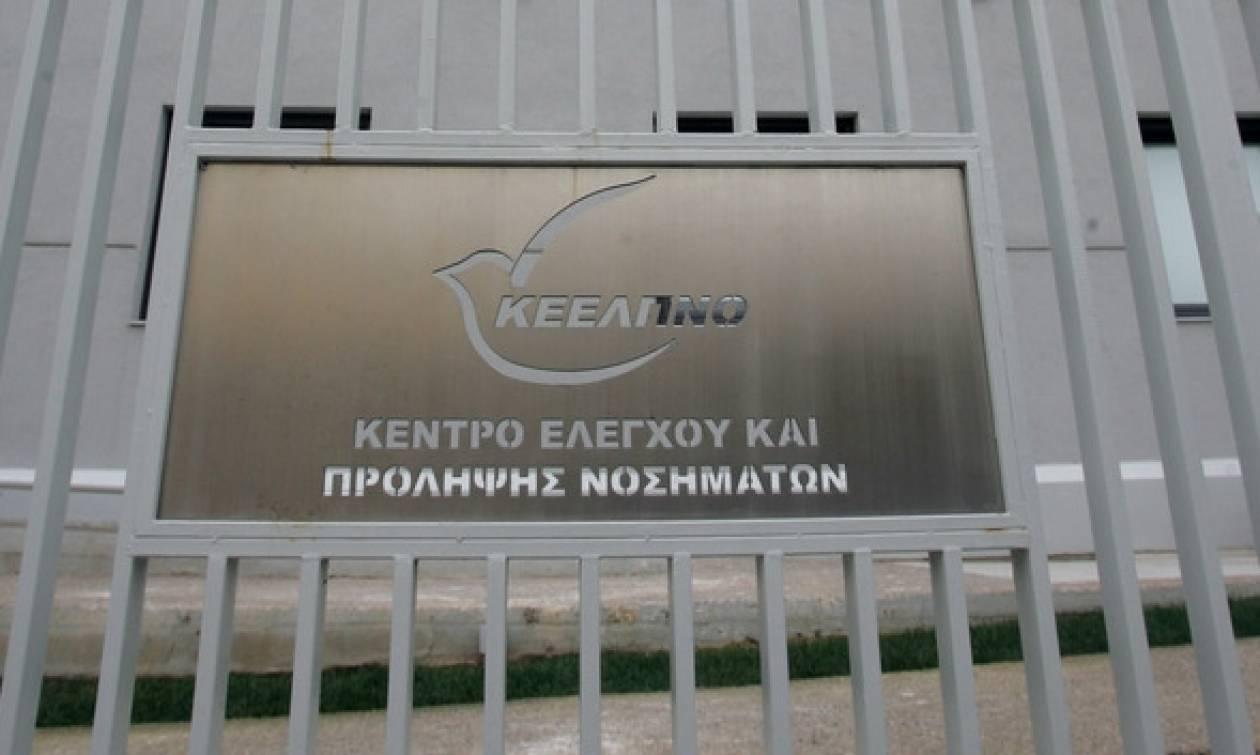 ΚΕΕΛΠΝΟ: Οι όποιες διοικητικές εξελίξεις θα εφαρμοστούν συντεταγμένα