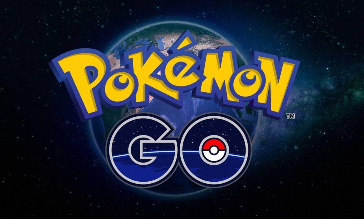 Μην παίζετε Pokemon go, βοηθά τους... κατασκόπους»!