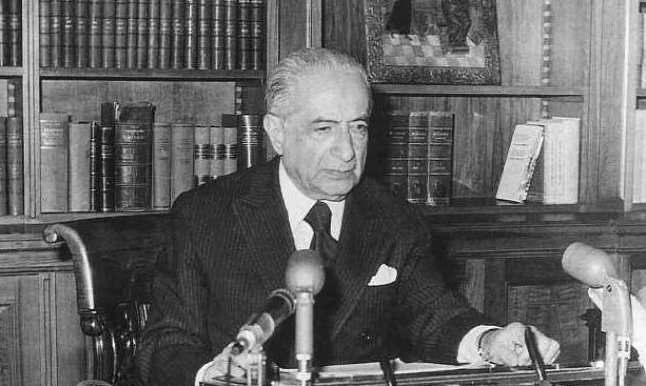 Σαν σήμερα το 1987 πέθανε ο Κωνσταντίνος Τσάτσος