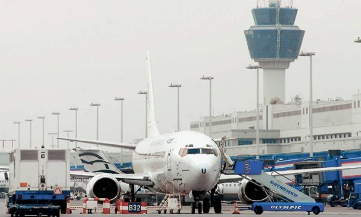 Προσοχή! Νεκρώνουν τα αεροδρόμια - Αναλυτικά ποιες πτήσεις ακυρώνονται
