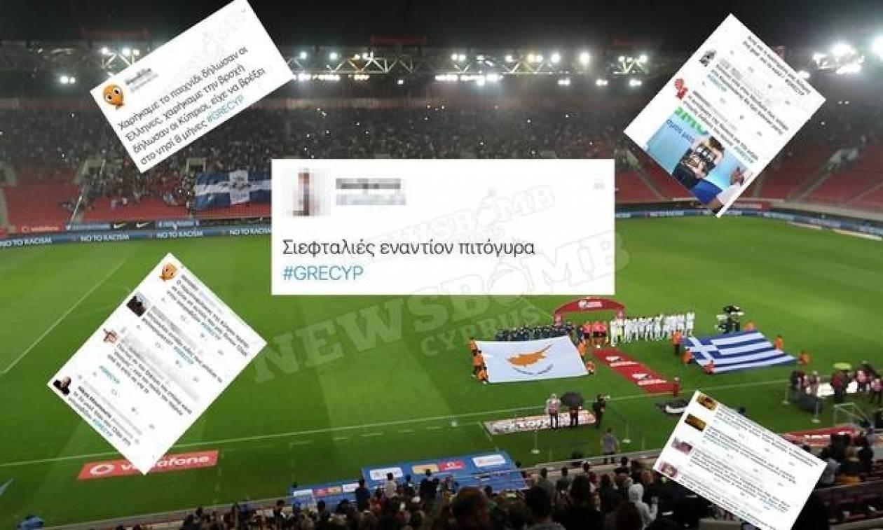 Ξεσάλωσαν Ελλαδίτες - Κύπριοι στα social media: «Βλέπω Μπρούσκο;» «Σιεφταλιές - Πιτόγυρα»! (pics)