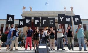 Ανεργία νέων: Η Ελλάδα των μνημονίων «τρώει» τα παιδιά της