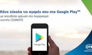 Αγορές από το Google Play πιο εύκολα  με απευθείας χρέωση στο λογαριασμό COSMOTE