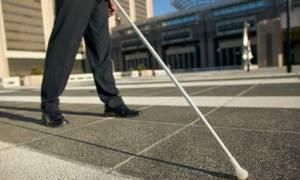 Σύσκεψη για τις τραπεζικές συναλλαγές ατόμων με προβλήματα όρασης