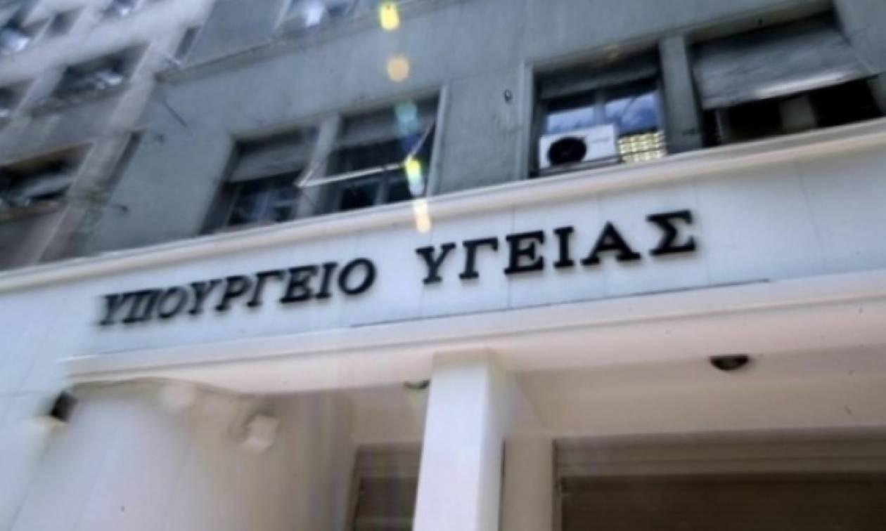 Υπουργείο Υγείας: Αδιαπραγμάτευτη η θεσμική και διαχειριστική εξυγίανση του ΚΕΕΛΠΝΟ