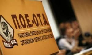 ΠΟΕ-ΟΤΑ: Στάση εργασίας την Παρασκευή στους δήμους της Θεσσαλονίκης