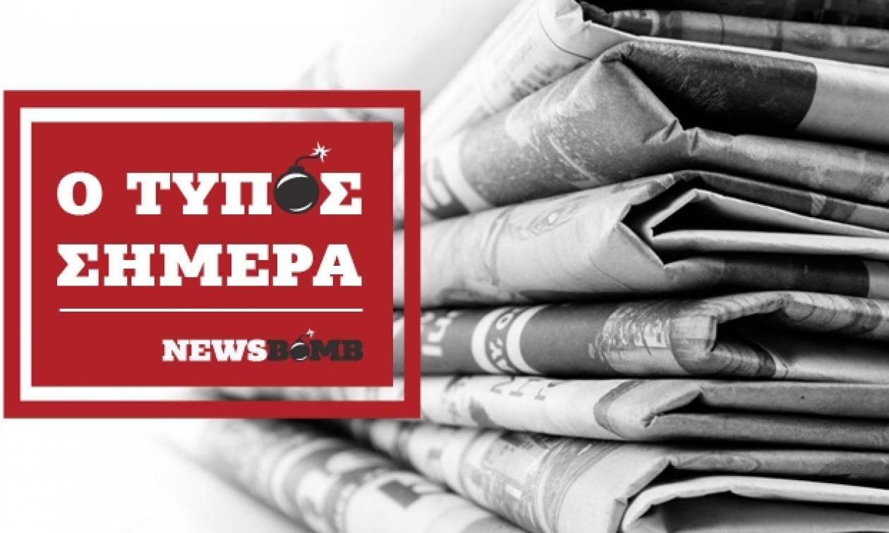 Εφημερίδες: Διαβάστε τα σημερινά (13/10/2016) πρωτοσέλιδα