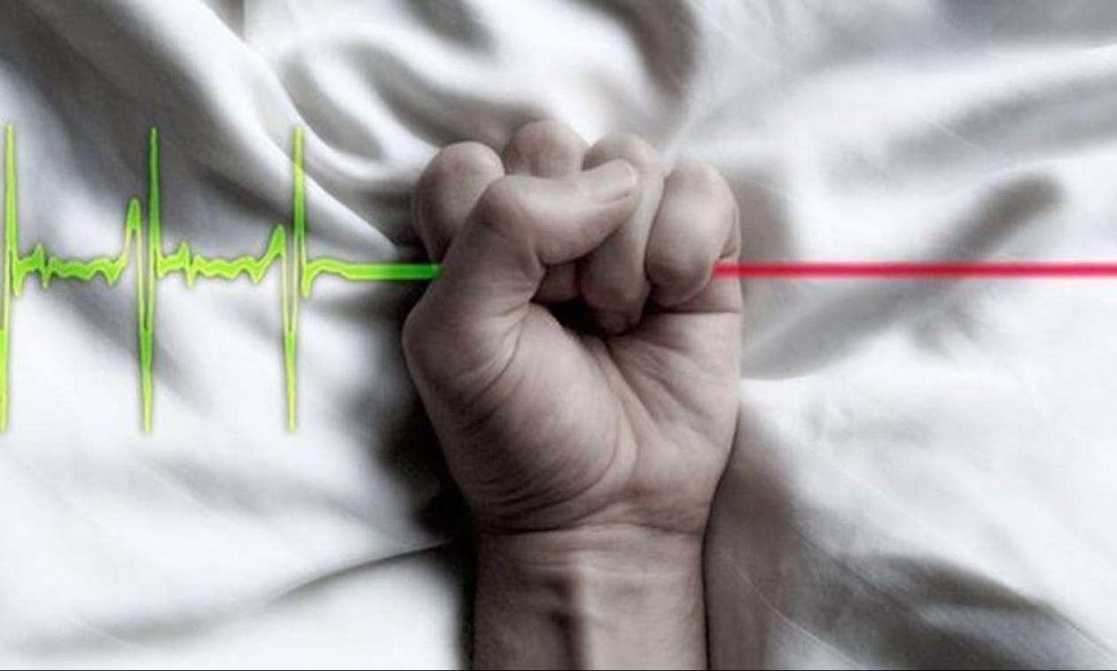 Σάλος στην Ολλανδία: Δίνεται δικαίωμα ευθανασίας και σε υγιή άτομα