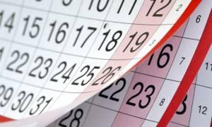 ΠΡΟΣΟΧΗ! Αυτή η είδηση σας αφορά ΟΛΟΥΣ – Τι θα συμβεί στις 30 Οκτωβρίου