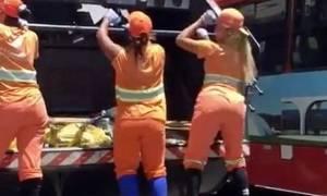 Βραζιλία: Καθαρίστριες κάνουν twerking και προκαλούν... «έμφραγμα»! (vid)