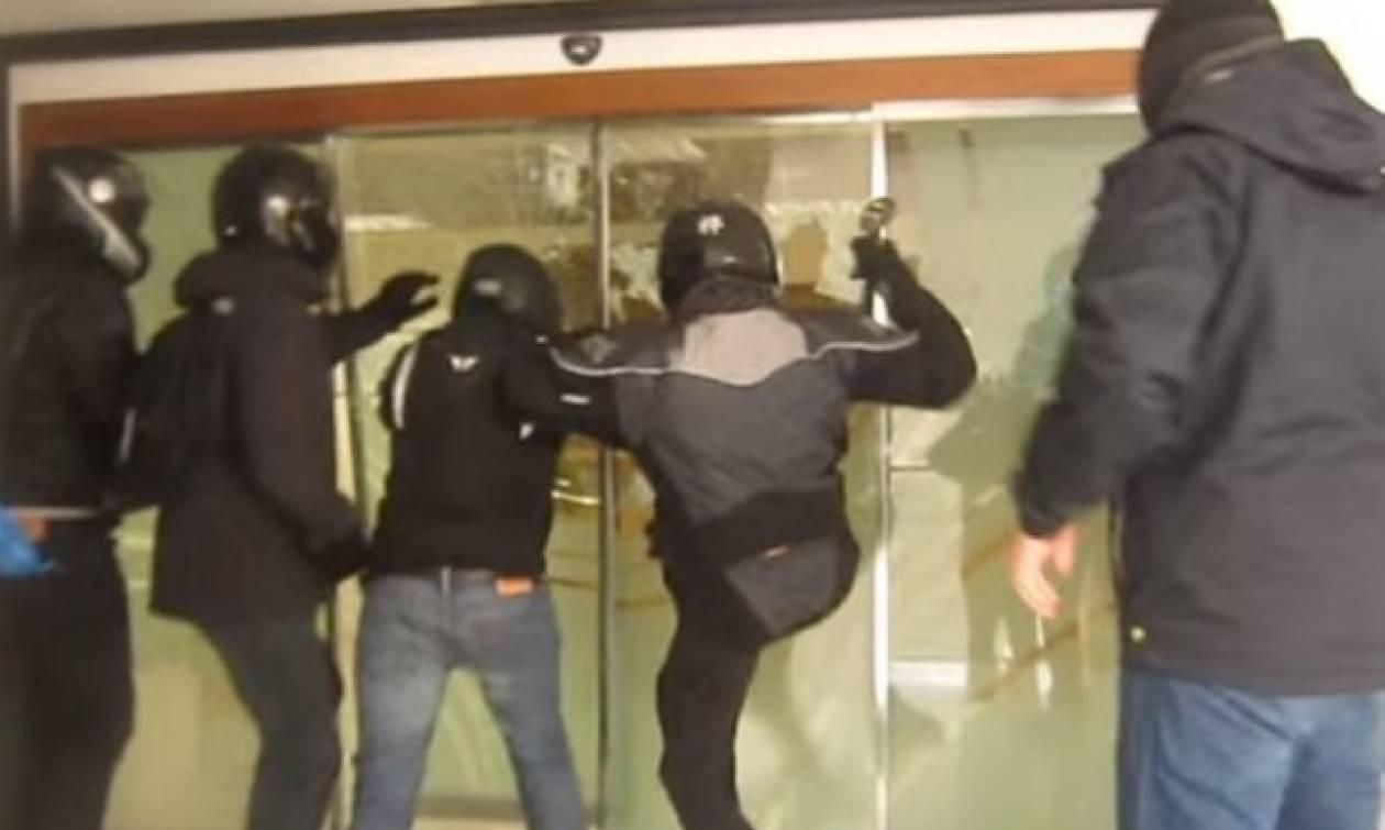 Εισβολή του «Ρουβίκωνα» στα κεντρικά γραφεία της Attica Bank