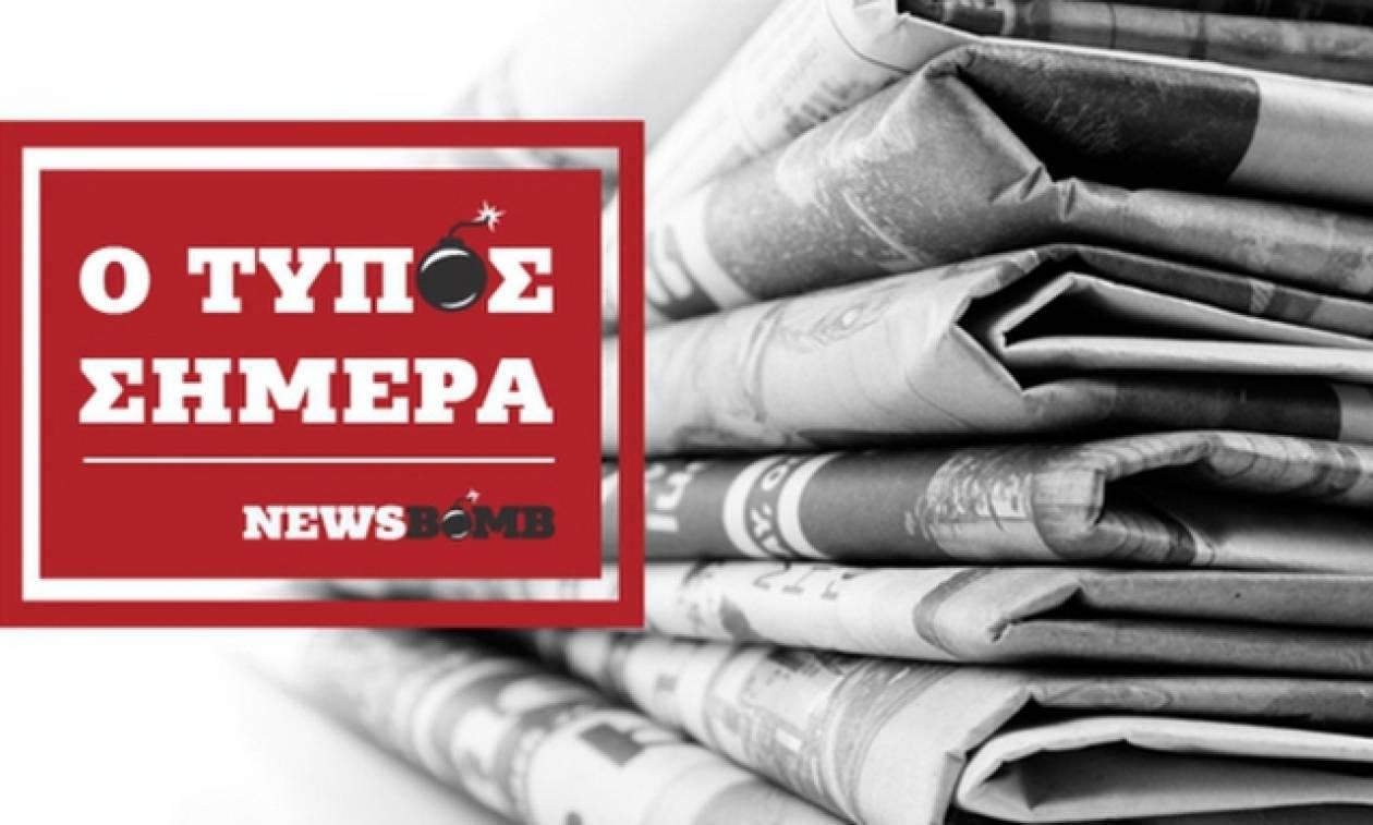 Εφημερίδες: Διαβάστε τα σημερινά (14/10/2016) πρωτοσέλιδα