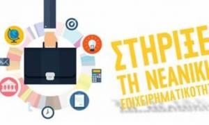 Αλλαγή «σκυτάλης» στον Ελληνικό Σύνδεσμο Νέων Επιχειρηματιών Αθηνών - Πειραιώς και Περιχώρων